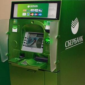 Банкоматы Карталов