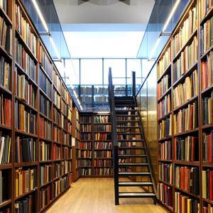 Библиотеки Карталов