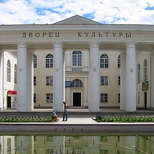 Дворцы и дома культуры Карталов