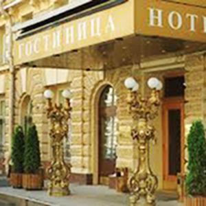 Гостиницы Карталов
