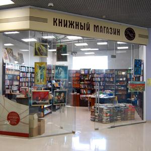 Книжные магазины Карталов