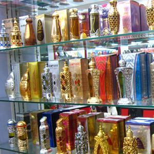 Парфюмерные магазины Карталов