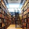 Библиотеки в Карталах