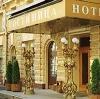 Гостиницы в Карталах