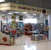 Книжные магазины в Карталах