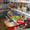 Магазины хозтоваров в Карталах