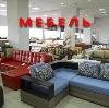 Магазины мебели в Карталах