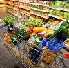 Магазины продуктов в Карталах