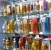 Парфюмерные магазины в Карталах