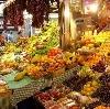 Рынки в Карталах