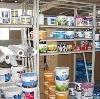 Строительные магазины в Карталах