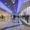 Торговые центры в Карталах