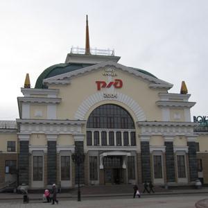 Железнодорожные вокзалы Карталов